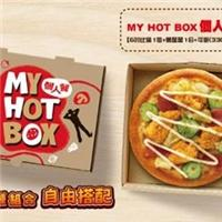 必勝客,My Hot Box個人餐99元起, 184種組合自由搭配