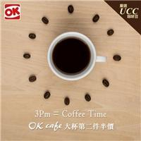 OK便利商店, Coffee Time,OK Cafe大杯第2杯半價
