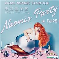 全家便利商店,Naomis party in Taipei,全家FamiPort獨家販售中