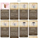 怡客咖啡Menu