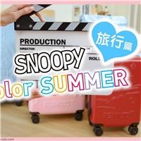 SNOOPY Color SUMMER系列商品,消費滿488元即可加購1個