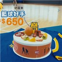 主題款蛋糕預購85折,app會員購買再抽好禮