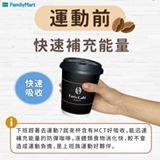 Let's Café防彈咖啡單杯嚐鮮價35元,專用油彈單盒7入特價109元