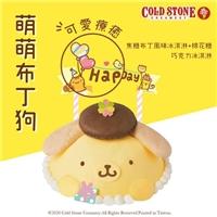 活動期間凡購買冰淇淋蛋糕,有機會獲得3M雙人涼夏被