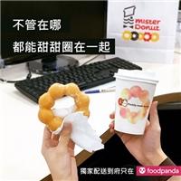 Mister Donut 在 foodpanda,滿$350現折$30