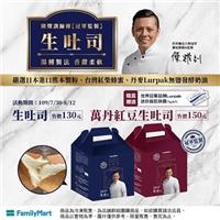 世界麵包大賽冠軍陳耀訓,獨家開發&冠軍監製生吐司全家獨家販售