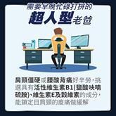 8/8前老爸專寵獻禮最低5折起,馬上挑選給老爸一個驚喜