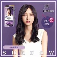 完成指定動作,抽莉婕泡沫染髮劑水晶紫羅蘭色
