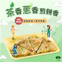 凡點購任一套膳,即可以優惠價加購一份綠茶蔥煎餅
