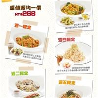 平日獨家超值午餐,忠孝明曜店、南港中信店獨家販售