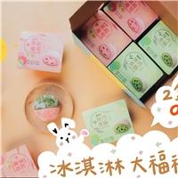 中秋特惠預告,9/8-10/5,冰淇淋大福禮盒2盒以上92折