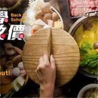 到北澤壽喜燒用餐,10人同行1人免費,依價低者折抵