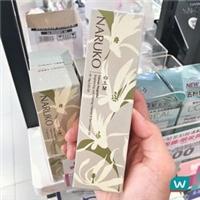 寵i會員獨享護膚/醫美/開架彩妝滿388精選面膜/眼妝商品換購價200