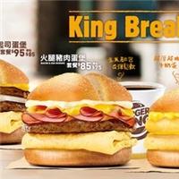 美好早晨,從國王早餐開始,早餐輸入優惠碼「BF7」,即享7折優惠