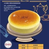皇家細雪蛋糕,全省分店熱賣中,特別推出隱藏版蔓越莓口味