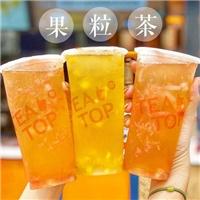 新品新上市,即日起至9/30,果粒茶任選兩杯88折