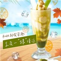 點購茶套膳,餐後茶還可用優惠價換購抹茶優果冰沙
