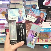 一起加入屈臣氏【友好周年慶】,600件商品2件6折