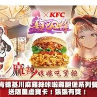 中式川味西式吃x古風宮廷超Q玩,完成指定動作,有機會抽專屬時裝
