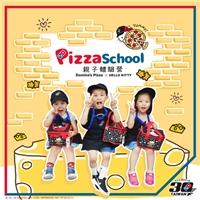 達美樂PIZZA SCHOOL x HELLO KITTY,一同加入享受手做樂趣