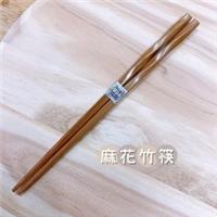 全家會員點數999點,即可免費兌換真愛筷筷組1雙