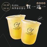 屏東廣東店慶開幕,指定飲品買一送一連續12天