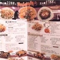 古拉爵台中家樂福文心店,限定套餐搞怪新上市