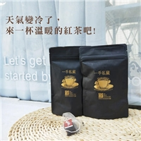 【芒果紅茶10入茶包】一袋7折,兩袋再享85折優惠