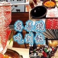 輕奢超值饗宴只要每人NT.888,就可以吃到三種奢華的指定肉品