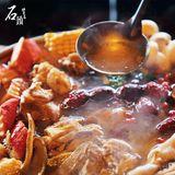 石頭日式炭火燒肉漢口館,加價238元即可『泰國活蝦』吃到飽