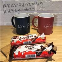 來全家購買指定健達巧克力商品,任3件就送一個馬克杯