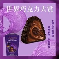 GODIVA臻粹系列,任選2件9折,GODIVA臻粹雙重巧克力12顆裝289元