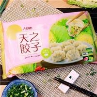現在千葉水餃一包只要89元,跟著楊桃美食網,一起學7道創意