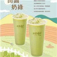 買【草莓歐蕾】L杯搭配【田園奶綠】L杯,贈鮮茶道品牌環保購物袋