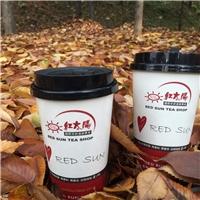 桂圓紅棗茶限定門市販賣,有第二杯半價優惠