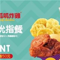 1月起到3月31日止,有兩款專屬台灣大哥大APP用戶的優惠套餐