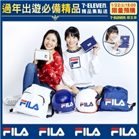 結合運動X時尚X潮流品牌的FILA推出7-ELEVEN限定款