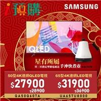【i預購】,4K HDR智慧連網電視只要17,900元起