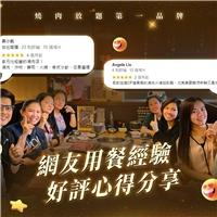 台灣燒肉放題第一品牌,加價238元泰國蝦吃到飽