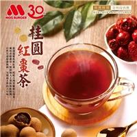 【桂圓紅棗茶】,全時段販售中,早餐套餐升級只要$10
