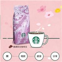 進入數位活動完成Coffee Tasting 四步驟,即可領取專屬優惠