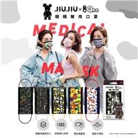 推出台灣首度聯名「Qee x親親醫用口罩」,成人款10入 $199