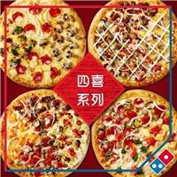 每1/4就可以吃到不一樣的口味,讓你一個披薩享受4種口味1次滿足