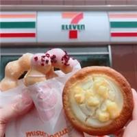 《7-ELEVEN店中店限定》,甜甜圈任選3顆85折