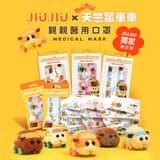 PUI PUI天竺鼠車車宣布與台灣親親醫用口罩合作,聯名口罩來了