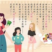 最愛福利社春日井軟糖系列 , 任選第2件6折