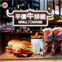 平價牛排館, 套餐只要$119 UP,牛排館等級的美味,只要平價消費