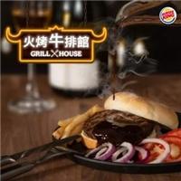 套餐價119起,平價牛排館限時開張,火烤牛肉X美式餐酒館牛排醬