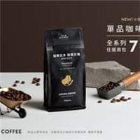 《¼磅單品咖啡豆》,全系列任選兩包7折,精選多款人氣特色咖啡豆