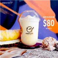 泰式榴槤莎莎 限定優惠價$80,(限量杯套與薄荷糖,隨杯附贈)
